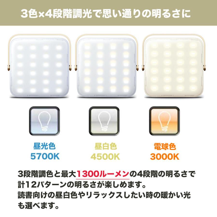 LEDランタン LUMENA7 ルーメナー7 全3色 モバイルバッテリー 防水・防塵 防災グッズ|r-sto|03