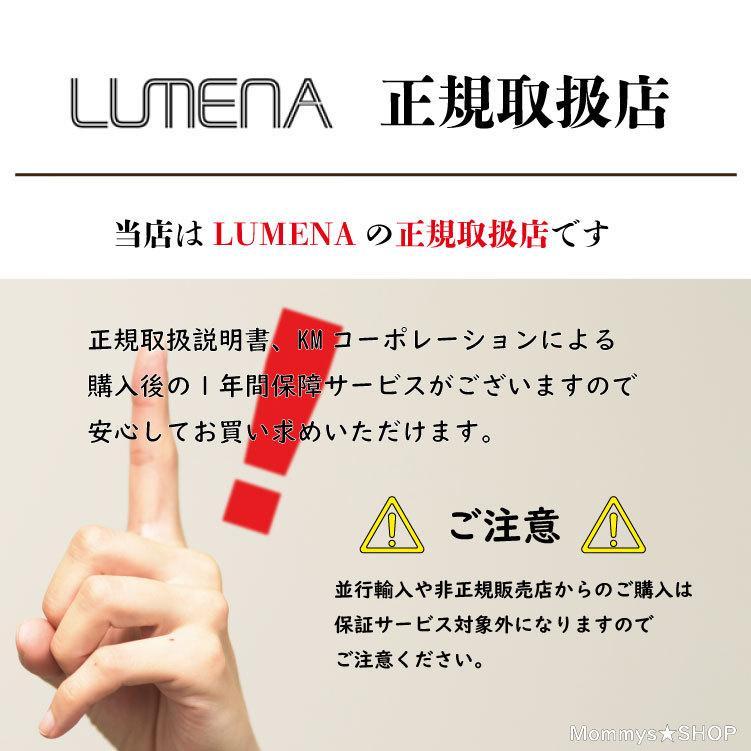 LEDランタン LUMENA7 ルーメナー7 全3色 モバイルバッテリー 防水・防塵 防災グッズ|r-sto|07