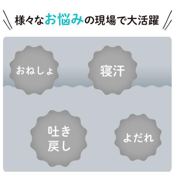 防水シーツ 抗菌 防臭 おねしょシーツ (2枚組) セミダブル パイル地 (120×210cm) 介護 ペット シーツ (配送:ゆうパケット2)|r-style|16