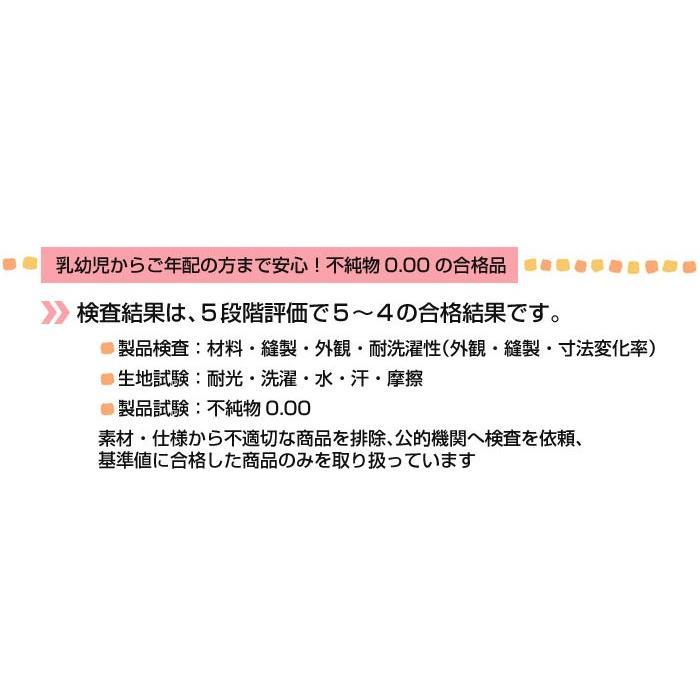 防水シーツ ボックスシーツ 【速乾 涼感】 おねしょシーツ (ダブル) クールでサラサラの肌ざわり ベッド マットレス用 BOXシーツ ボックスタイプ r-style 11