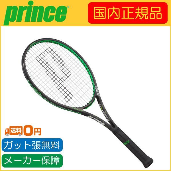 【激安】 Prince (プリンス) TOUR95 (ツアー 95) 7TJ075 国内正規品 硬式テニスラケット, 極(きわみ)宝石職人直売所 94db2c24
