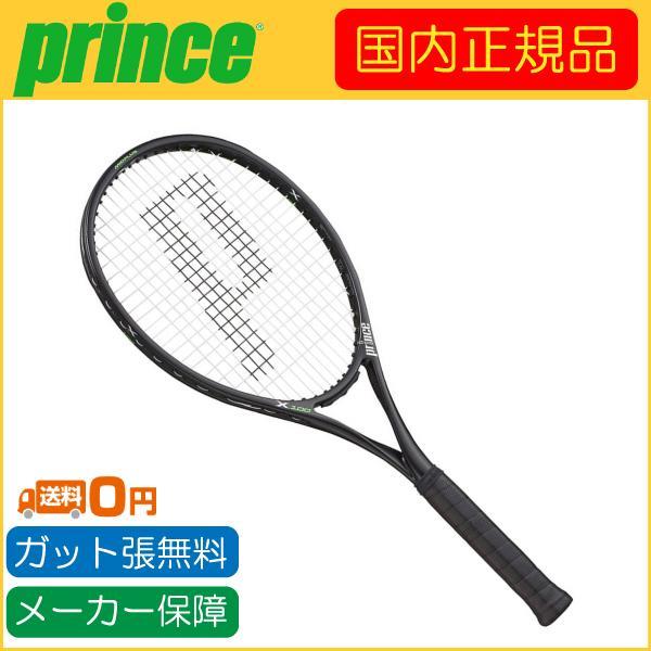 【未使用品】 Prince 右利き用 (プリンス) (プリンス) X 100 (エックス100) 右利き用 (エックス100) 7TJ079 国内正規品 硬式テニスラケット, パーツセンター:016cf768 --- airmodconsu.dominiotemporario.com
