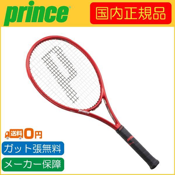 【本日特価】 Prince (プリンス) BEAST Prince BEAST 100 (プリンス) (ビースト 100) 300g 7TJ099 国内正規品 硬式テニスラケット, PC&家電《CaravanYU》:097ed9be --- airmodconsu.dominiotemporario.com