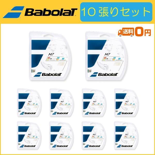 超話題新作 Babolat M7 (バボラ) M7 (エムセブン) Babolat BA241131 BA241131 (10張りセット) 硬式用ガット, キュートジュエリー:73c807a4 --- odvoz-vyklizeni.cz