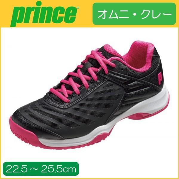 Prince(プリンス) テニスシューズ AEROFIT GAME LITE CG (エアロフィットゲームライト CG) DPS901L