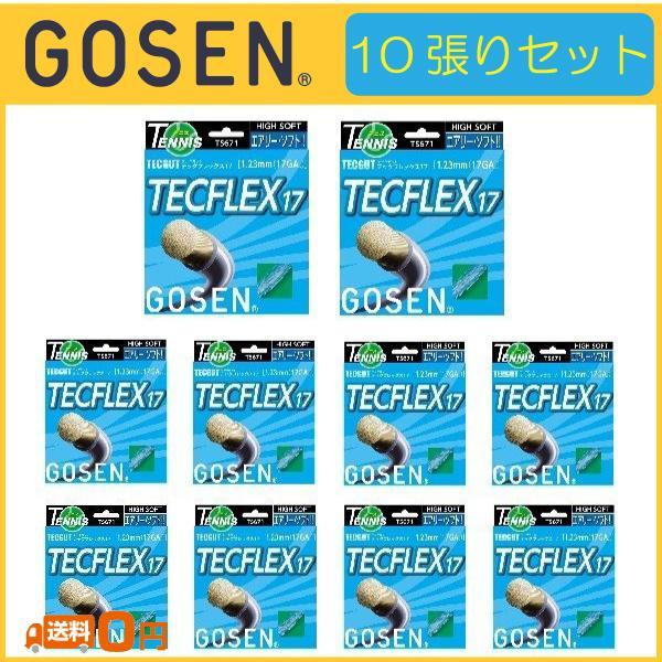 【期間限定】 GOSEN 硬式用ガット (ゴーセン) TECFLEX 17 17 (テックフレックス17) TS671 TS671 (10張りセット) 硬式用ガット, いきいき健康館:29873675 --- odvoz-vyklizeni.cz