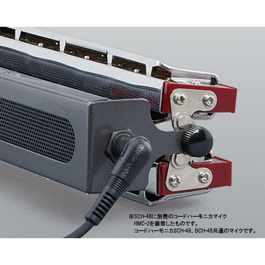 SUZUKI スズキ コードハーモニカ SCH-48