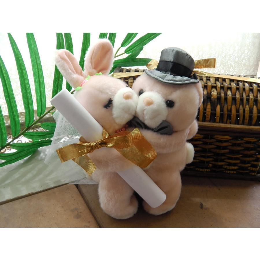 【メッセージドール】★うさぎ★かわいいウエディングスタイルのぬいぐるみがあなたの気持ちを幸せいっぱいでお届けします。会場配達は前日指定で!!|rabbittail-net