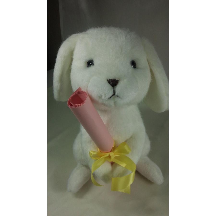 うさぎぬいぐるみ・白【31cm】ロップイヤー やさしいぬいぐるみ/大人気の日本製オリジナルロップイヤーがあなただけのオリジナルメッセージをお届けします rabbittail-net