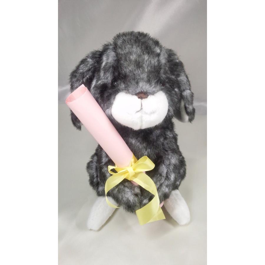 うさぎぬいぐるみ・グレー【31cm】ロップイヤーやさしいぬいぐるみ/大人気の日本製オリジナルロップイヤーがあなただけのオリジナルメッセージをお届けします|rabbittail-net