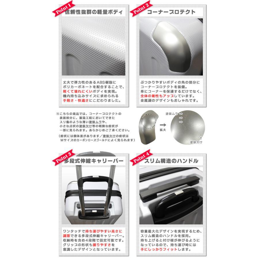 セール中6262 D57抗菌消毒済みスーツケース 機内持ち込み 軽量 小型 SSサイズ TSAロック キャリーバッグ 初期不良対応|rabbittuhan|04