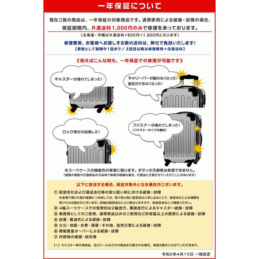 セール中6262 D57抗菌消毒済みスーツケース 機内持ち込み 軽量 小型 SSサイズ TSAロック キャリーバッグ 初期不良対応|rabbittuhan|10