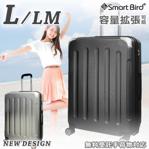 セール中5780 6262 抗菌消毒済み 送料無料 一年保証 スーツケース セミ大型 LMサイズ 6~12日 超軽量 TSAロック キャリーバッグ|rabbittuhan