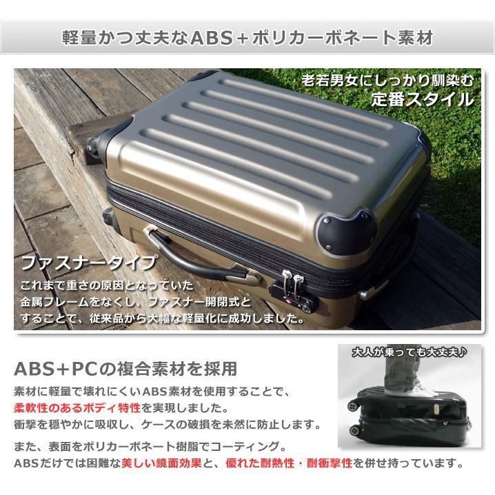 セール中5780 6262 抗菌消毒済み 送料無料 一年保証 スーツケース セミ大型 LMサイズ 6~12日 超軽量 TSAロック キャリーバッグ|rabbittuhan|02