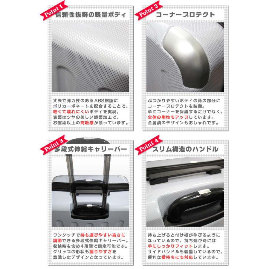 セール中5780 6262 抗菌消毒済み 送料無料 一年保証 スーツケース セミ大型 LMサイズ 6~12日 超軽量 TSAロック キャリーバッグ|rabbittuhan|13