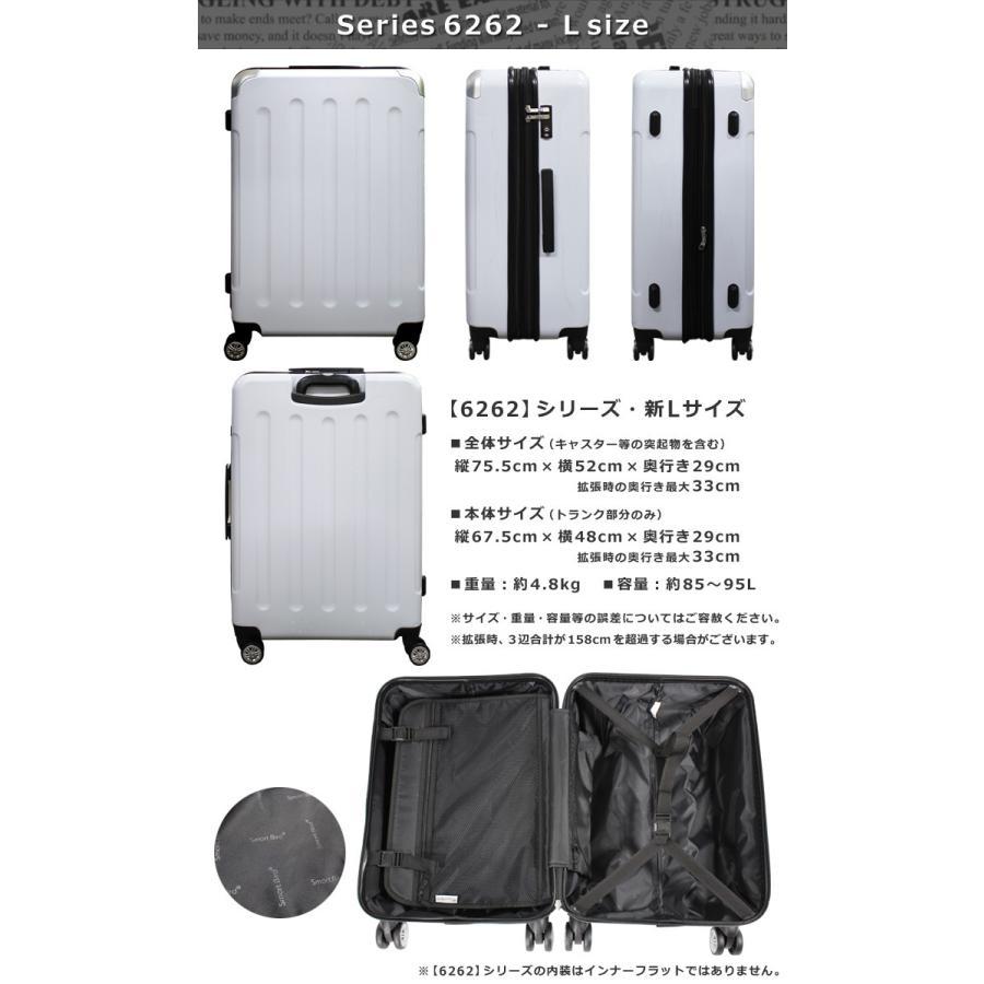 セール中5780 6262 抗菌消毒済み 送料無料 一年保証 スーツケース セミ大型 LMサイズ 6~12日 超軽量 TSAロック キャリーバッグ|rabbittuhan|15