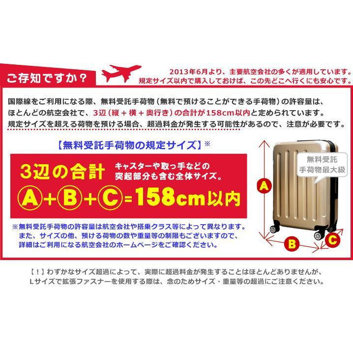 セール中5780 6262 抗菌消毒済み 送料無料 一年保証 スーツケース セミ大型 LMサイズ 6~12日 超軽量 TSAロック キャリーバッグ|rabbittuhan|16