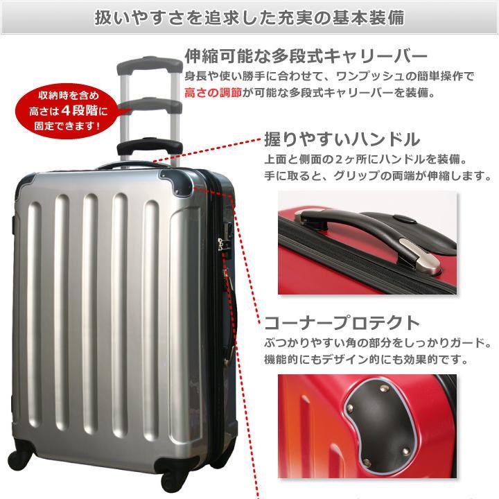 セール中5780 6262 抗菌消毒済み 送料無料 一年保証 スーツケース セミ大型 LMサイズ 6~12日 超軽量 TSAロック キャリーバッグ|rabbittuhan|03