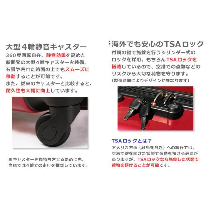 セール中5780 6262 抗菌消毒済み 送料無料 一年保証 スーツケース セミ大型 LMサイズ 6~12日 超軽量 TSAロック キャリーバッグ|rabbittuhan|04