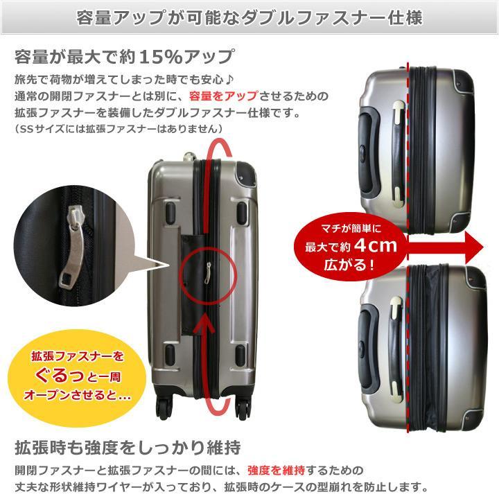 セール中5780 6262 抗菌消毒済み 送料無料 一年保証 スーツケース セミ大型 LMサイズ 6~12日 超軽量 TSAロック キャリーバッグ|rabbittuhan|05
