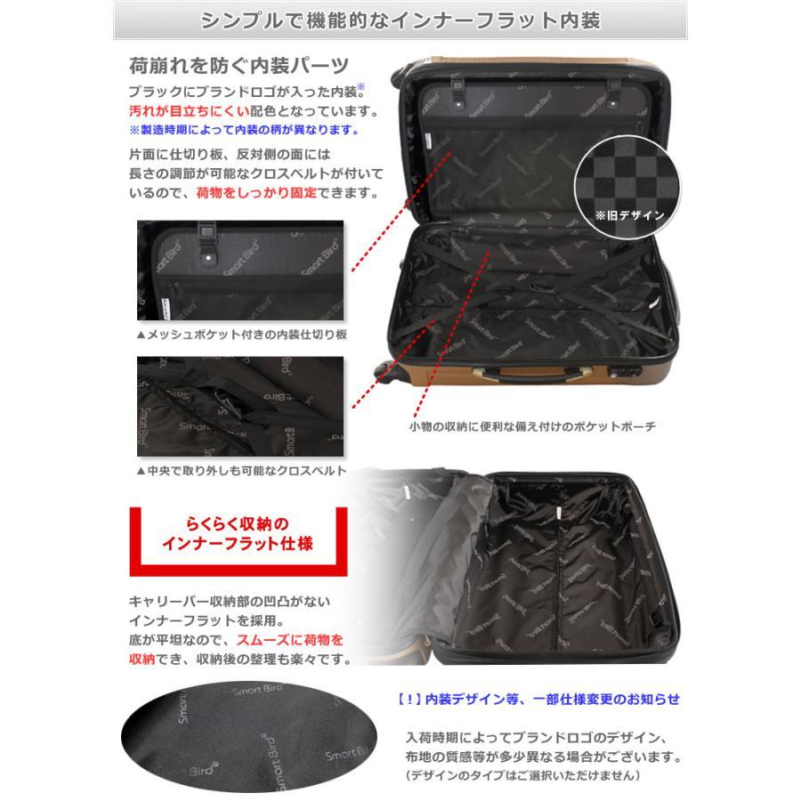 セール中5780 6262 抗菌消毒済み 送料無料 一年保証 スーツケース セミ大型 LMサイズ 6~12日 超軽量 TSAロック キャリーバッグ|rabbittuhan|06