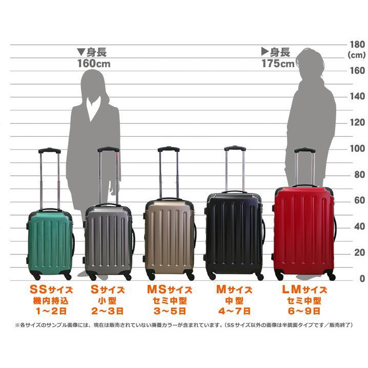 セール中5780 6262 抗菌消毒済み 送料無料 一年保証 スーツケース セミ大型 LMサイズ 6~12日 超軽量 TSAロック キャリーバッグ|rabbittuhan|08