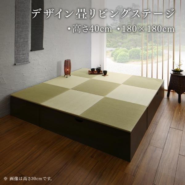 小上がり 収納 畳 〔幅180×奥行180×高さ40cm/ハイタイプ〕 モダンな市松デザイン 収納付き システム畳 日本製