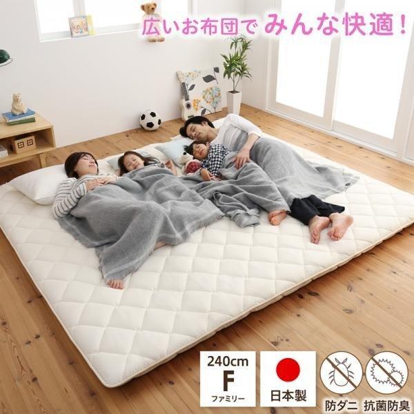 敷布団 ファミリー 日本製 ふんわり敷き布団 防ダニ 抗菌 防臭 軽量 ワイドK240