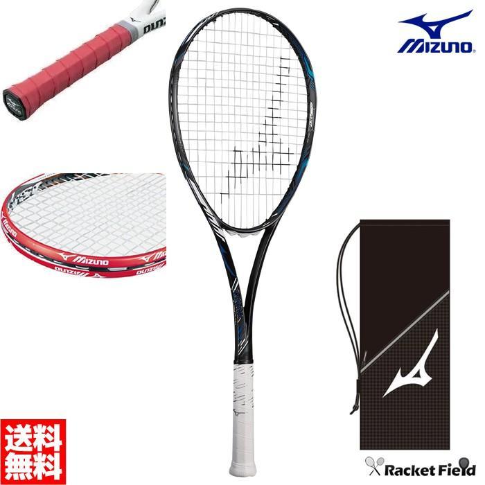 上品な ミズノ ミズノ ソフトテニスラケット・グリップテープ・エッジガード3点セット ディオス50-R(63JTN06527)後衛モデル 軟式テニス 軟式テニス MIZUNO, 今別町:818072c9 --- airmodconsu.dominiotemporario.com