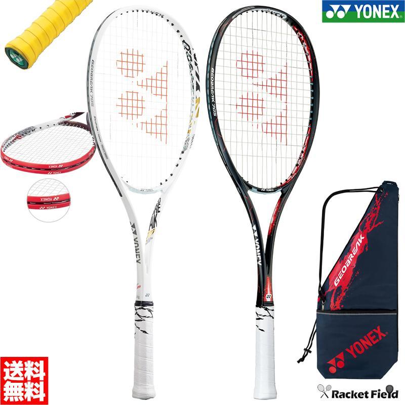 【完売】  ヨネックス ソフトテニスラケット・グリップテープ ヨネックス 軟式テニス・エッジガード3点セット YONEX ジオブレイク70S(GEO70S)後衛向け 軟式テニス YONEX, キタカタシ:e8506ce1 --- airmodconsu.dominiotemporario.com