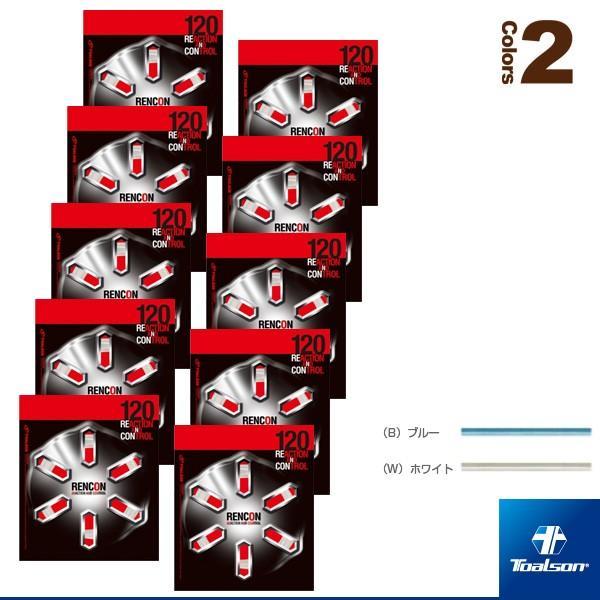 贈り物 トアルソン テニスストリング(単張) 『10張単位』RENCON 120/レンコン120(7342010)ガット(ポリエステル), ウエノムラ 5cdd95fa