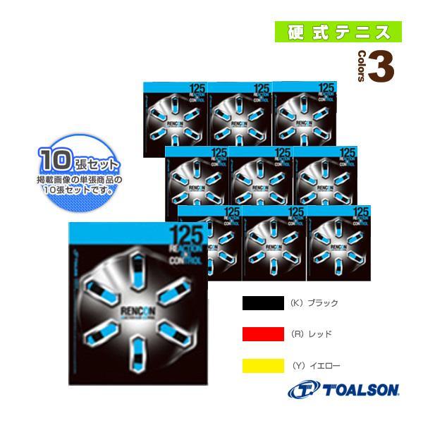 低価格で大人気の トアルソン テニスストリング(単張) 『10張単位』RENCON トアルソン 125/レンコン125(7342510)ガット(ポリエステル), エアコンマート2号店:628b068c --- airmodconsu.dominiotemporario.com
