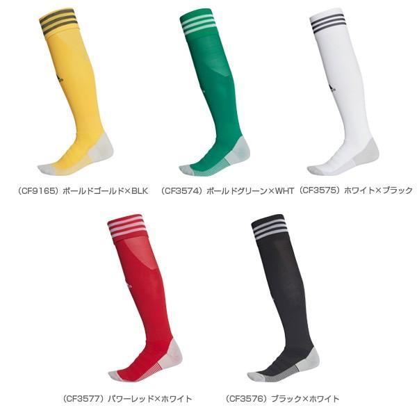 アディダス サッカーウェア(メンズ/ユニ)  adiソックス 18/ユニセックス(DRW46) racket 02