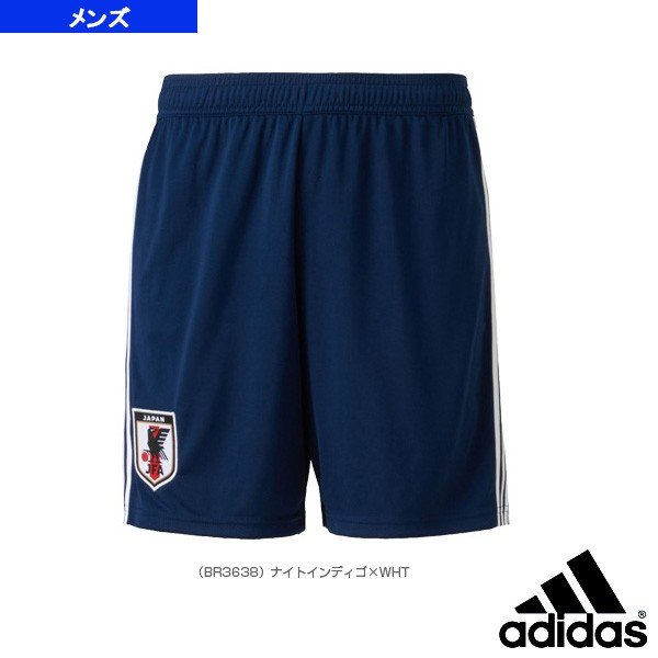 アディダス サッカーウェア(メンズ/ユニ)  サッカー日本代表 ホームレプリカショーツ/メンズ(DTQ73)|racket