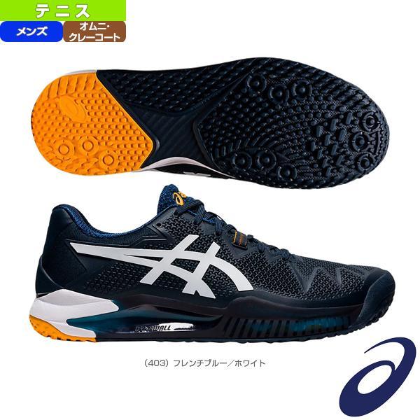 アシックス テニス シューズ スピード対応 全国送料無料 GEL-RESOLUTION 8 セール商品 1041A078 メンズ OC ゲルレゾリューション