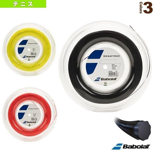バボラ テニスストリング(ロール他) RPM ブラスト ラフ/RPM BLAST ROUGH/200mロール(BA243136)ガット