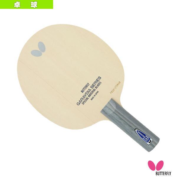 バタフライ 卓球ラケット ガレイディア・ALC/ストレート(36734)