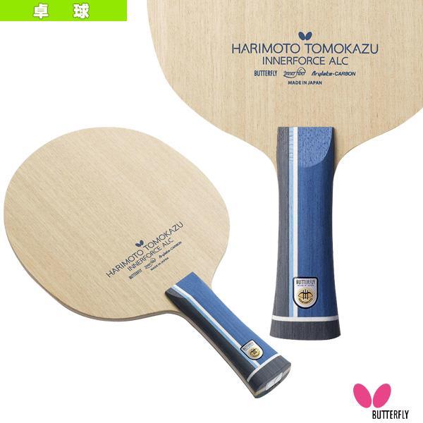 バタフライ 卓球ラケット 張本智和 インナーフォース ALC/フレア(36991)