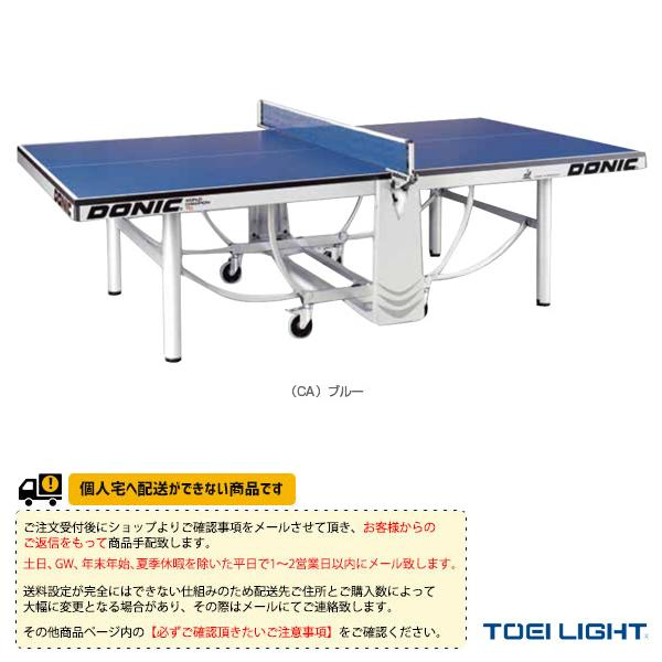 DONIC 卓球コート用品 [送料お見積り]DONIC TABLE WCTC 25/内折式(TL001)