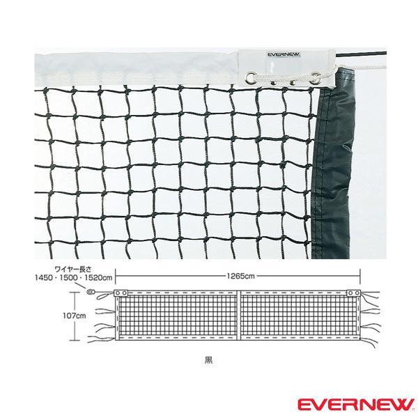 【海外輸入】 エバニュー テニスコート用品 全天候硬式テニスネット T121/センターストラップ付(EKD871), 青梅市 0a38fd48