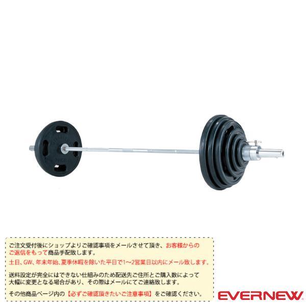 【即出荷】 エバニュー オールスポーツトレーニング用品 エバニュー [送料別途]50φラバーバーベル 150kgセット(ETB380), 留夜別村:58d5619a --- airmodconsu.dominiotemporario.com