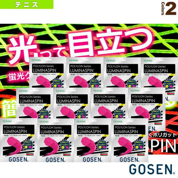 殿堂 ゴーセン ゴーセン テニスストリング(単張) Series 『12張単位』POLYLON Series LUMINASPIN/ルミナスピン(TS119)ガット, e-net A furniture:348a6b73 --- airmodconsu.dominiotemporario.com