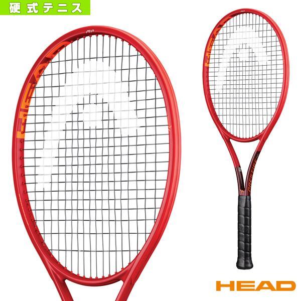 買取り実績  ヘッド テニスラケット Graphene 360+ Prestige MP/グラフィン360+ テニスラケット 360+ Graphene プレステージ エムピー(234410), AKI interior space:33027e37 --- airmodconsu.dominiotemporario.com