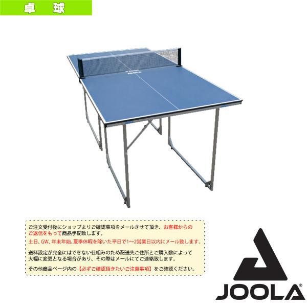 ヨーラ 卓球コート用品 [送料お見積り]ミッドサイズ卓球台(19110)
