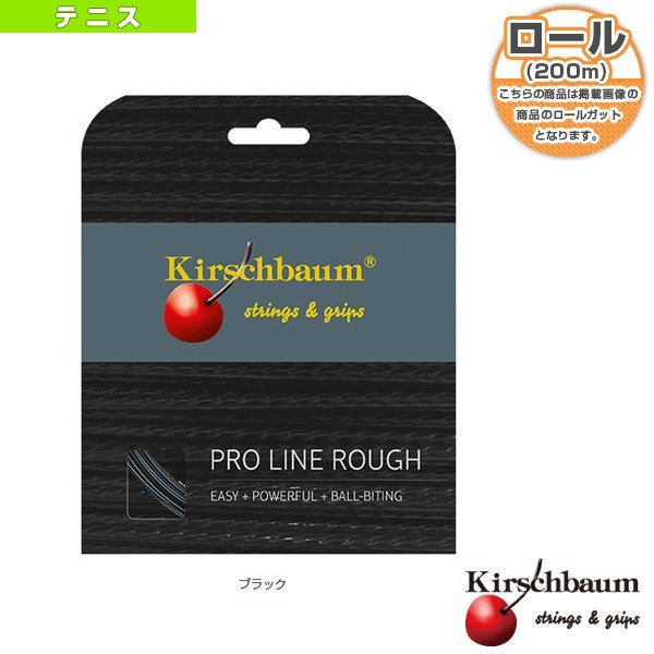 【超特価SALE開催!】 キルシュバウム ストリング(ロール他) Pro Line Line Rough/プロライン ラフ/200mロール(PRO-LINE-ROUGH-R)ガット, ビネットShop:e4543c0b --- airmodconsu.dominiotemporario.com