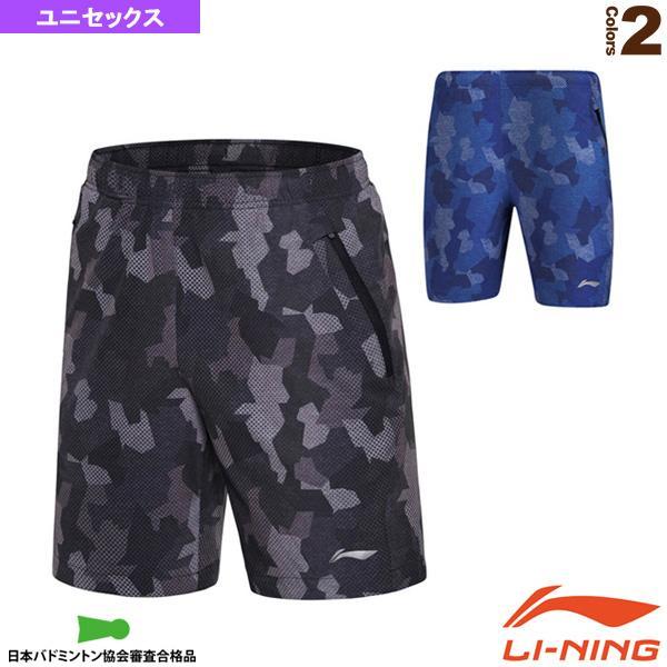 リーニン テニス・バドミントンウェア(メンズ/ユニ) 中国ナショナルチーム ゲームパンツ/ユニセックス(AAPN035)