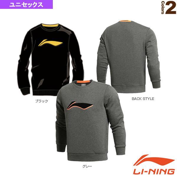 リーニン テニス・バドミントンウェア(メンズ/ユニ) トレーナー/ユニセックス(AWDJ757)