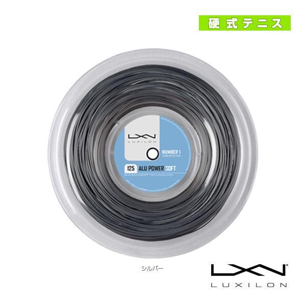 ルキシロン LUXILON ルキシロン/ALU POWER SOFT 125/アルパワーソフト 125/200mロール(WRZ990102)ガット