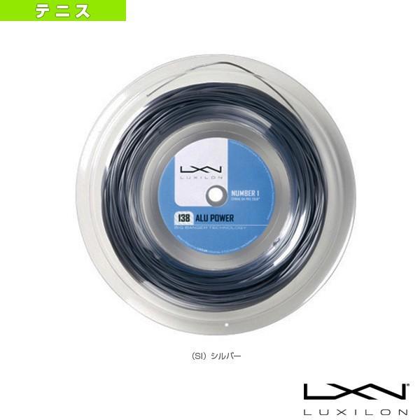 ルキシロン LUXILON ルキシロン/ALU POWER 138/アル・パワー 138/200m ロール(WRZ990170)ガット