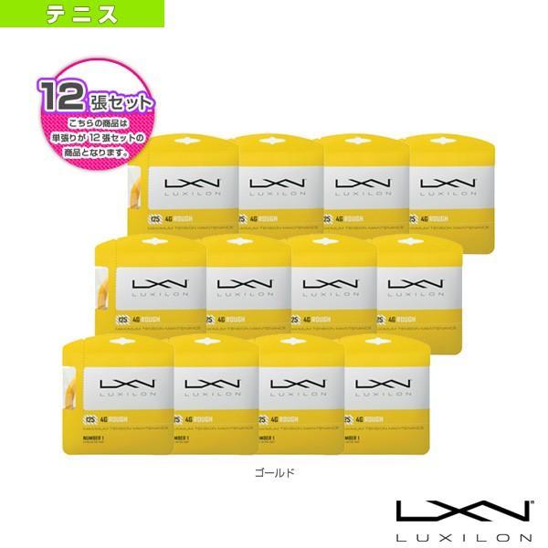 ルキシロン テニスストリング(単張) 『12張単位』4G ROUGH 125(WRZ997114)(ポリエステル)ガット
